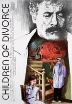 پوستر فیلم سینمایی بچه های طلاق