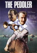 پوستر فیلم دستفروش