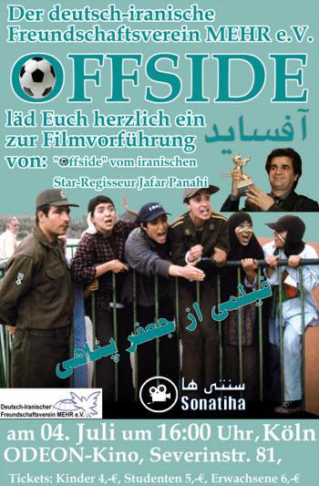 دانلود فیلم سینمایی آفساید