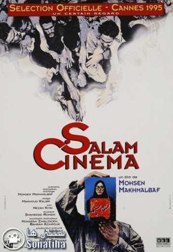 دانلود فیلم سلام سینما