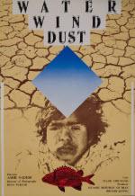 پوستر فیلم آب باد خاک