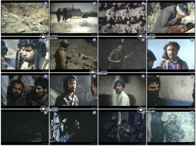 اسکرین شات فیلم هراس