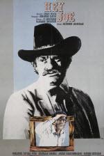 پوستری از فیلم هی جو
