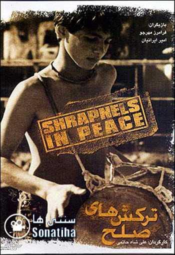 دانلود فیلم ترکش های صلح