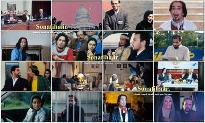 اسکرین شات فیلم مکس