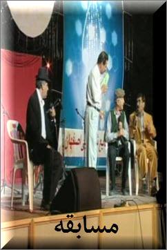 دانلود نمایشنامه مسابقه