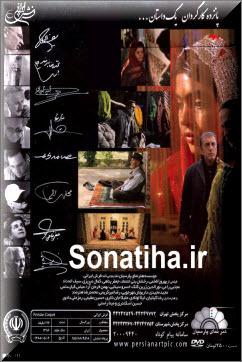 دانلود فیلم مستند فرش ایرانی