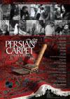 پوستر فیلم فرش ایرانی