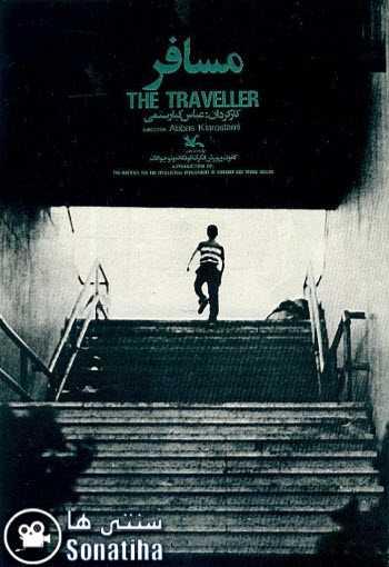 دانلود فیلم مسافر