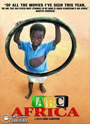 دانلود فیلم آ.ب.ث آفریقا