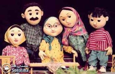 دانلود مجموعه عروسکی هادی و هدی