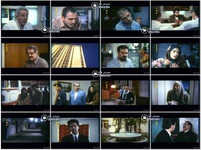 اسکرین شات فیلم معصوم