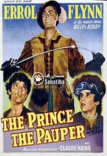 دانلود فیلم شاهزاده و گدا