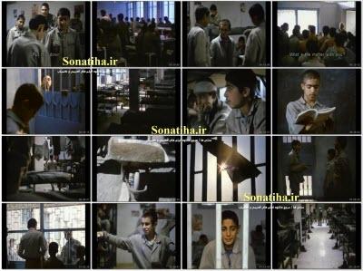 اسکرین شات فیلم گال
