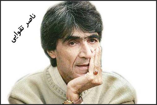 دانلود فیلم های ناصر تقوایی