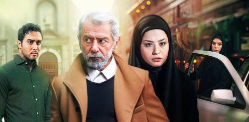 تصویری از سریال روز حسرت