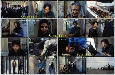 اسکرین شات فیلم شقایق