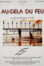 پوستری از فیلم آن سوی آتش