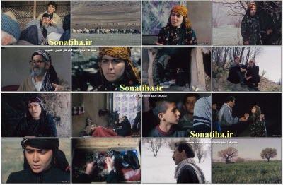 اسکرین شات فیلم آرزوهای زمین