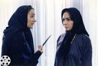 دانلود فیلم ایرانی اثیری