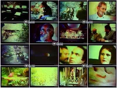 اسکرین شات فیلم برنج خونین